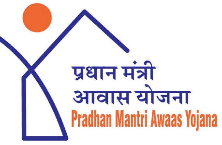 Essential facts to know about the Pradhan Mantri Awas Yojana Scheme