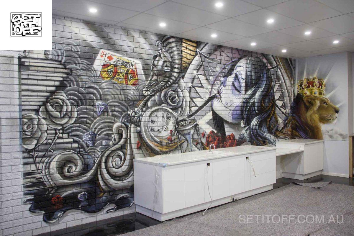 Modern Art Wall
