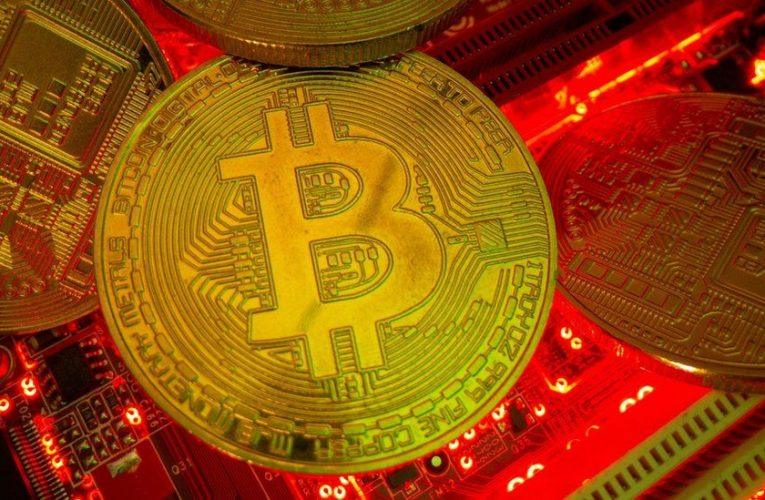 RebuMiner Bitcoin Miner Distributor